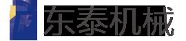 液体灌装机|消毒液灌装机|酒精液体灌装机-山东东泰机械制造有限公司